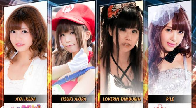 Pile is coming to Cosplay Mania