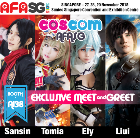 AFASG2015COSCOMPILEFECTION.png