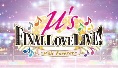 FinalLoveLiveConcert