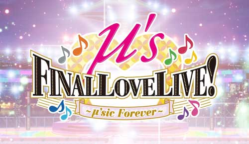 What Options Are Available After An Unsuccessful ラブライブ!μ's 6th Live Final Love Live! Concert Ballot?