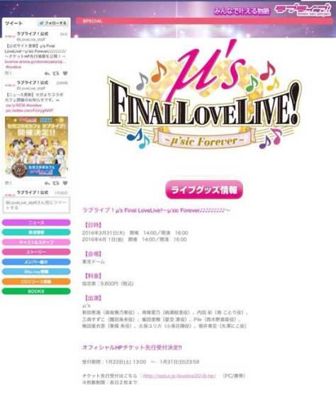LLsp_finallive_01
