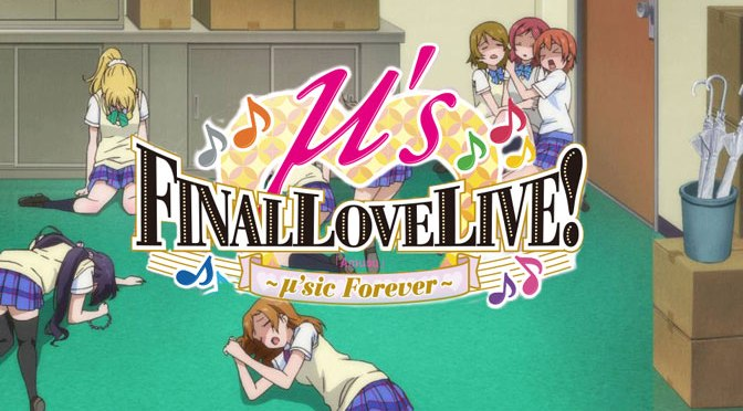 "Love Live! Official website has just announced the ""Additional"" seating 「ラブライブ!ありがとうProject ~Road to μ'sic Forever~ μ's Final LoveLive!〜μ'sic Forever♪♪♪♪♪♪♪♪♪〜 機材席開放&完全見切れ」"