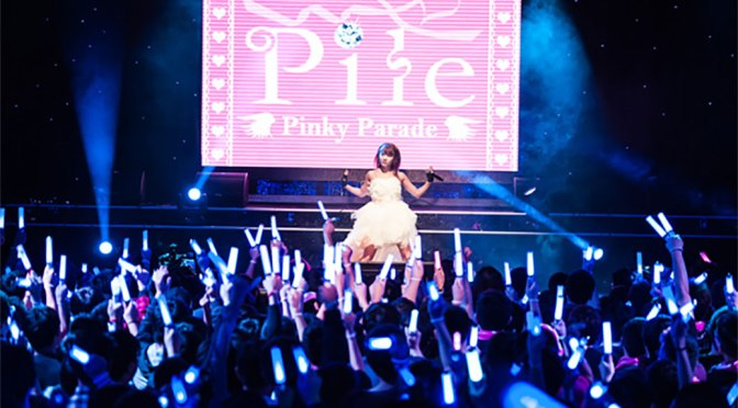 "[Interview] Pile: ""My secret is…"" [Pile Pinky Parade in Taiwan][Taipei Hana stage]"