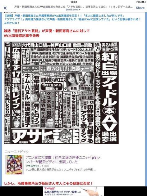 Emitsun_Asagei_01.jpg