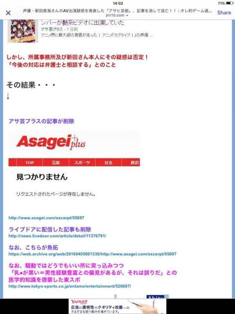 Emitsun_Asagei_02.jpg