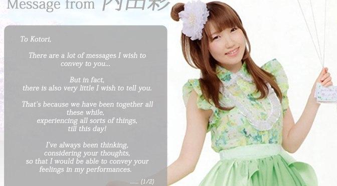 Message from Aya Uchida / 内田彩 to Kotori Minami [μ's からμ's へのありがとう] [電撃G's magazine][Amusu]