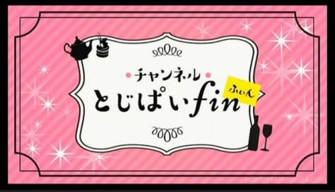 チャンネルとじぱいふぃん_Banner.jpg