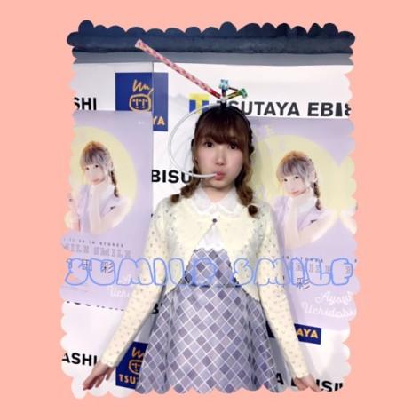 aya_uchida_sumile_smile_event