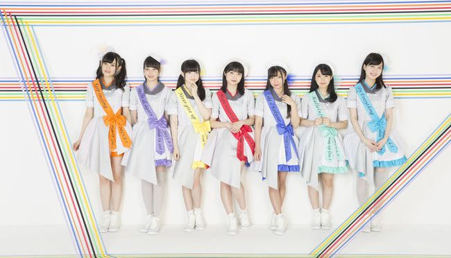 """Wake Up, Girls!"" will disband in March 2019"
